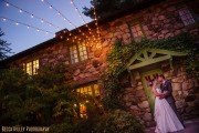 destination wedding photographer boston night portrait of bride and groom under lights